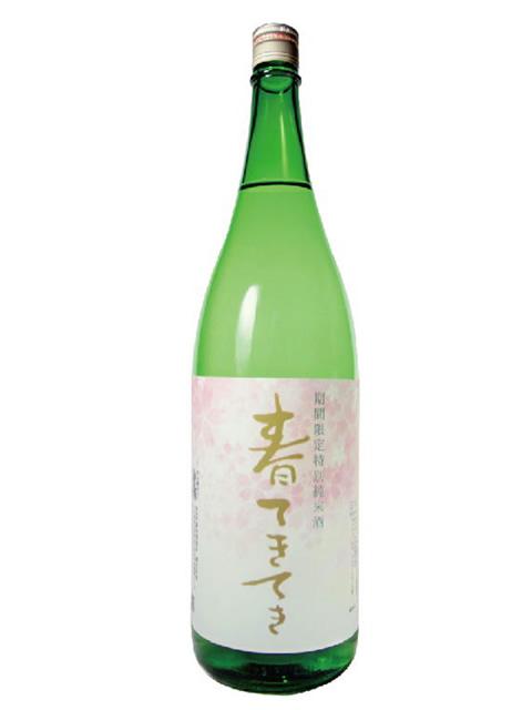 廣喜 特別純米酒「春てきてき」(仮)