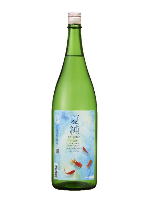 廣喜 特別純米「夏純」1800
