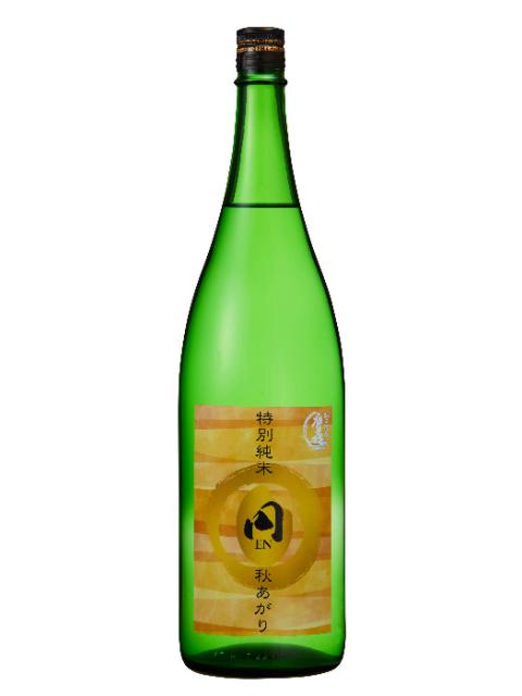 廣喜 特別純米秋あがり円1800