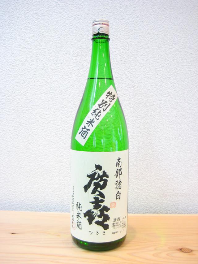 廣喜 特別純米酒