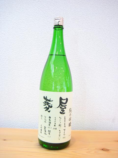 千両男山 純米吟醸「菱屋」1800