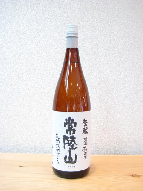 常陸山 白ラベル1800