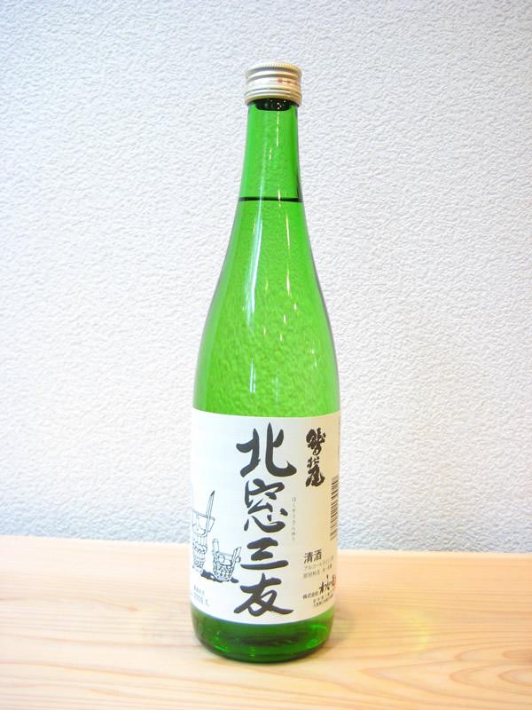 【日本酒】鷲の尾 北窓三友 720ml