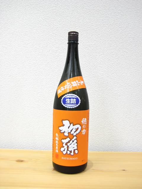 初孫 穂の力 生もと純米原酒生詰(美山錦)1800