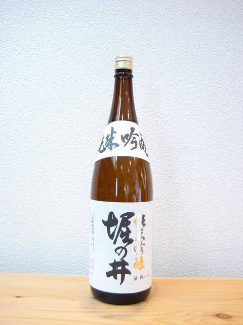 堀の井 純米吟醸1800