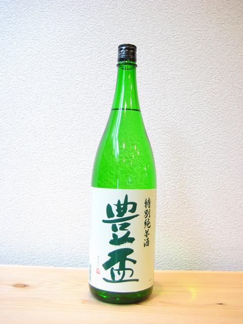 豊盃 特別純米酒1800