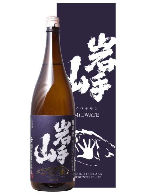 純米酒 岩手山(箱付)1800