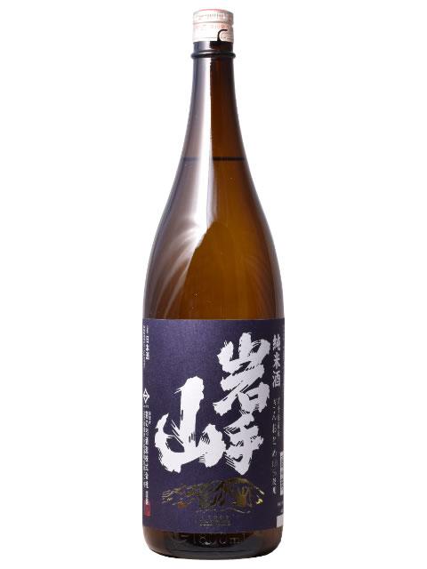 純米酒 岩手山1800