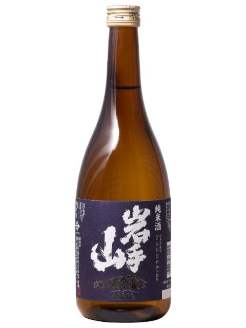 純米酒 岩手山720