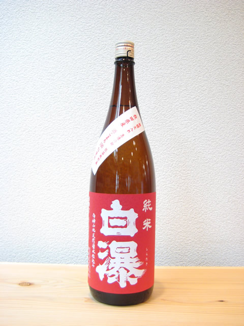 白瀑 純米酒 酒こまち1800