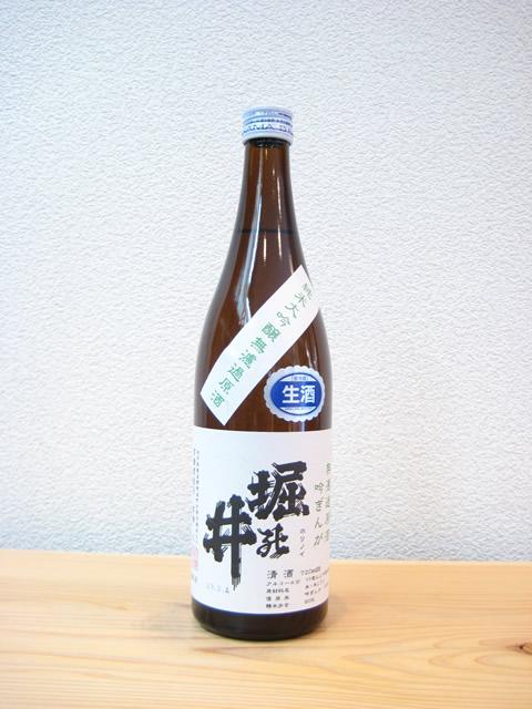 堀の井 純米大吟醸吟ぎんが生酒720
