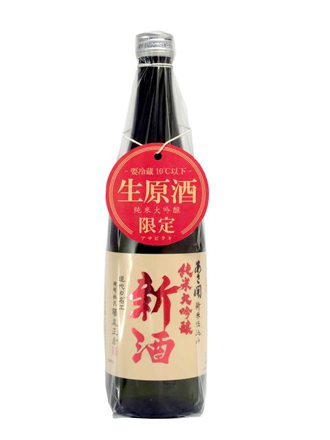 あさ開 純米大吟醸新酒720