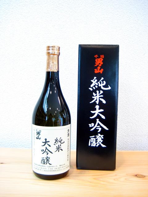 千両男山 純米大吟醸720