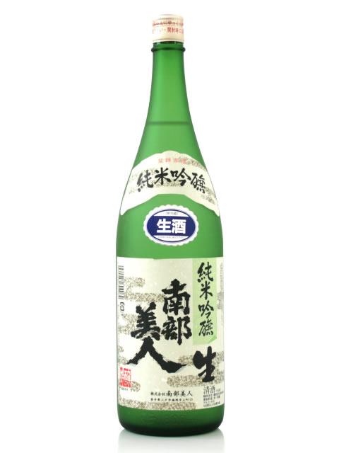 南部美人 純米吟醸 生酒1800