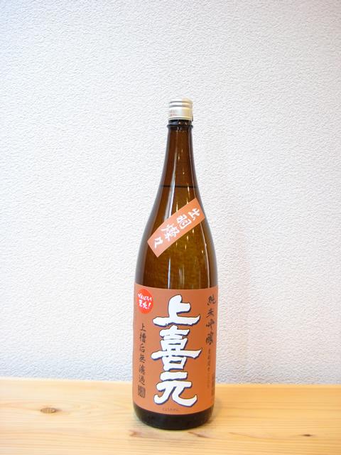 上喜元 純米吟醸出羽燦々1800