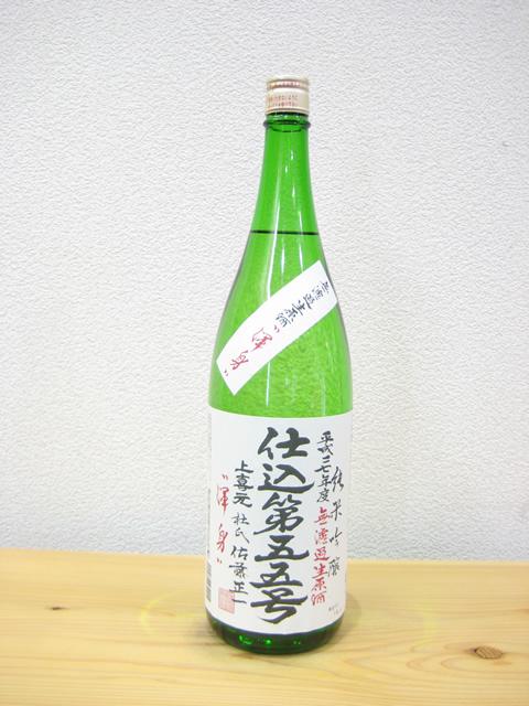 上喜元 純米吟醸27BY仕込み551800