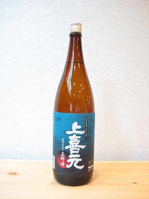 上喜元 特別純米美郷錦1800