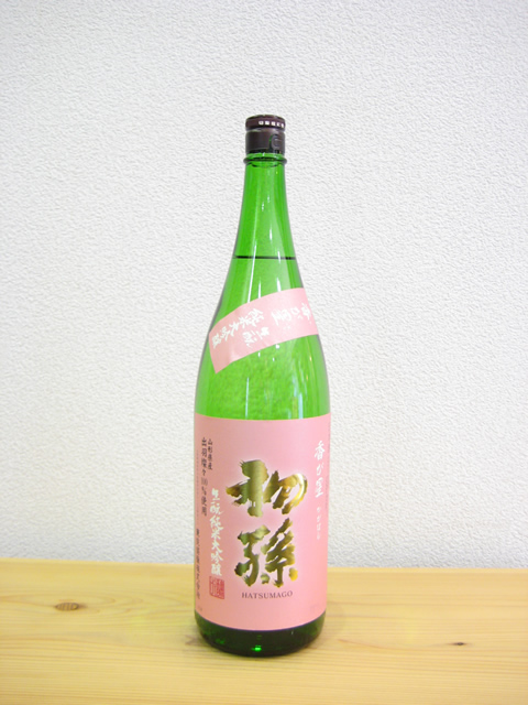 初孫 香が星(かがぼし)純米大吟醸1800