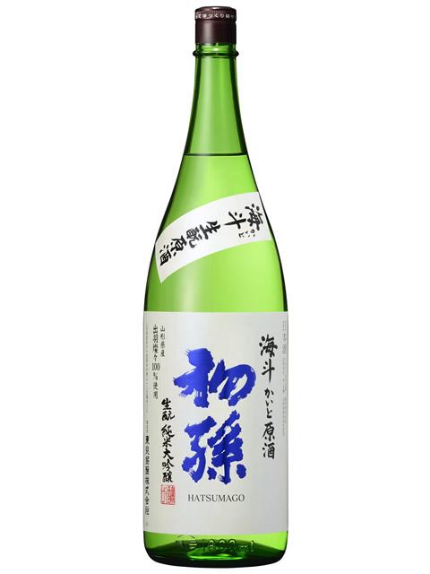 初孫 海斗1800