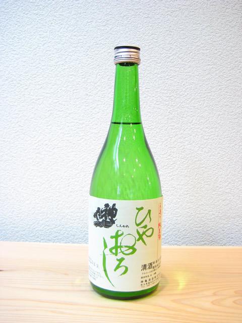 神亀 ひやおろし720