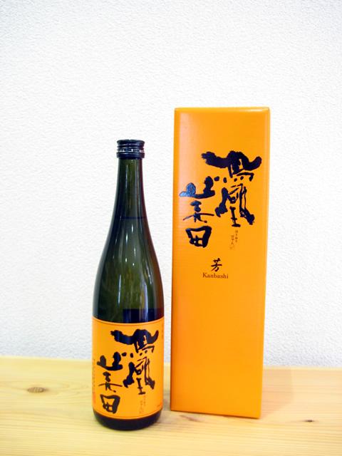 鳳凰美田 純米吟醸「芳」720箱付