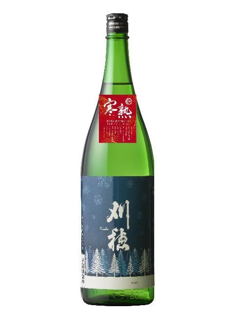 刈穂 寒熟純米吟醸 直詰め瓶火入1800