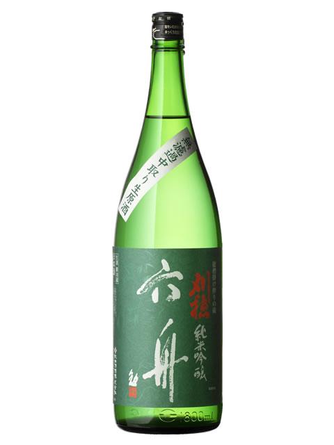 刈穂 純米吟醸六舟 中取り生原酒1800
