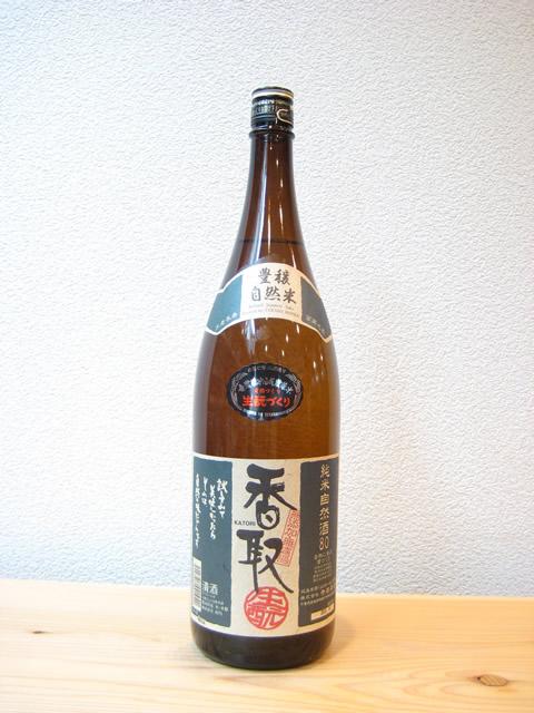 純米80 香取 1800