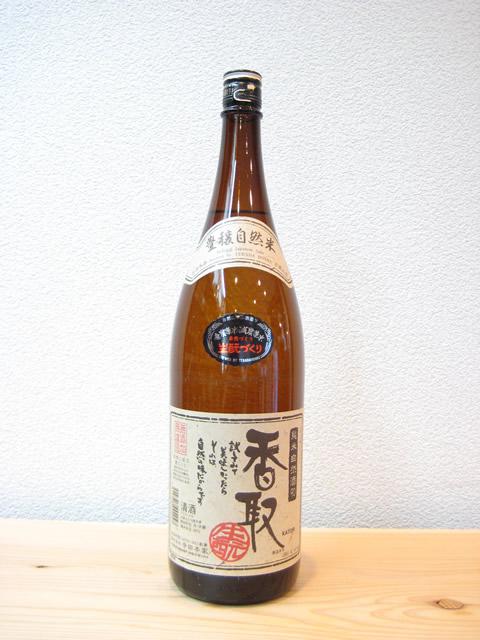 純米90香取1800