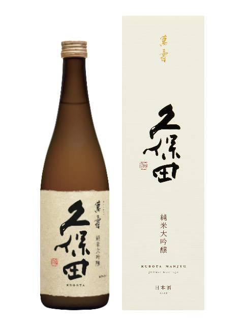 久保田 萬寿 純米大吟醸720