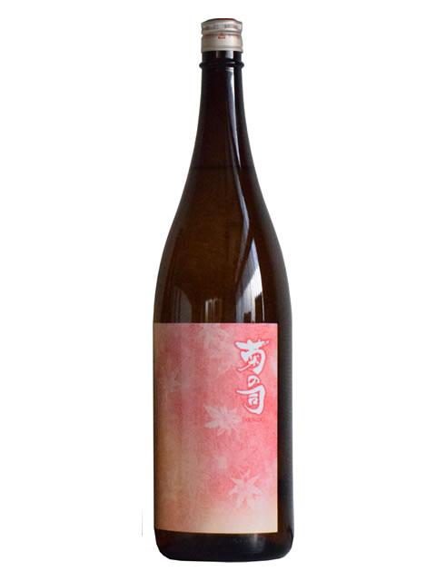 純米酒 菊の司「茜」(あかね)1800