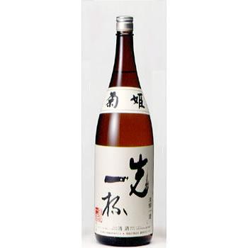 菊姫 先一杯