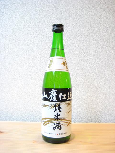 菊姫 山廃純米720