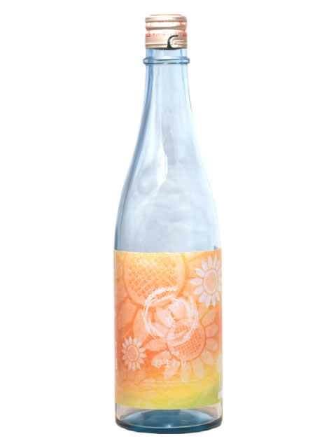 菊の司 季楽 純米爽酒 ひまわり720