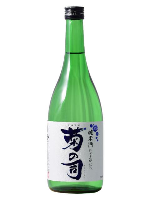 純米酒 菊の司 吟ぎんが仕込720