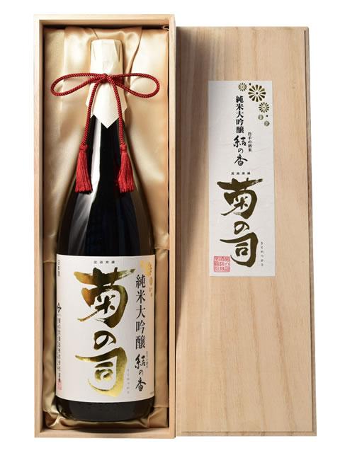 菊の司 純米大吟醸 結の香仕込1800
