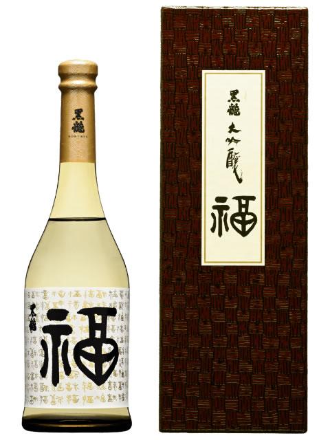 黒龍 大吟醸 福ボトル720