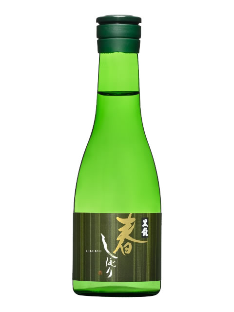 黒龍 吟醸原酒春しぼり300