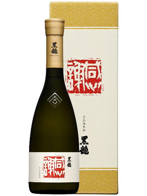 黒龍 純米大吟醸 感謝ボトル720