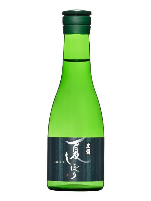 黒龍 純米吟醸原酒夏しぼり300