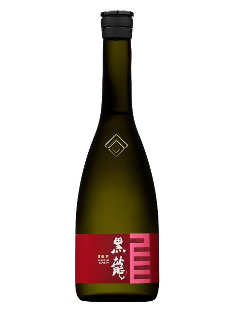 黒龍 貴醸酒720