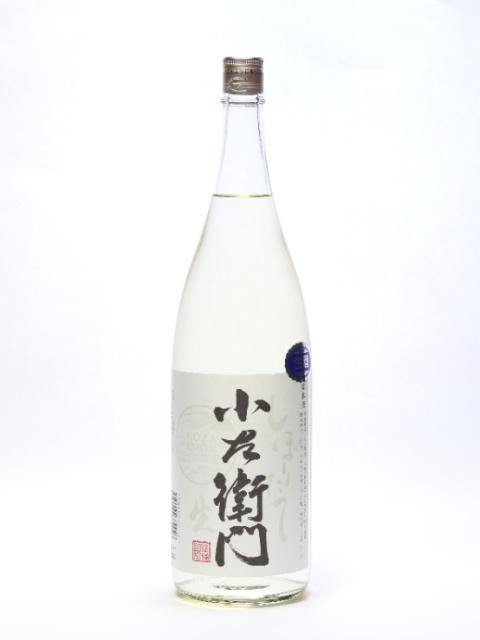 小左衛門 純米吟醸コシヒカリしぼりたて生1800