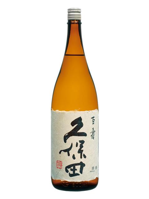 久保田 百寿1800