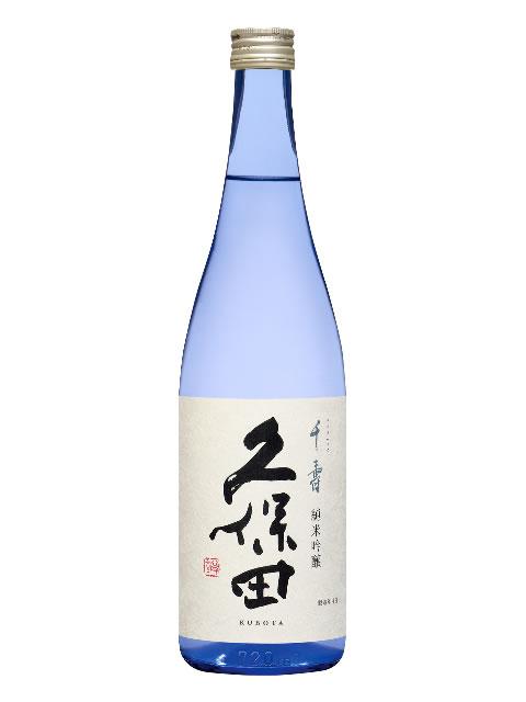 久保田 千寿 純米吟醸720