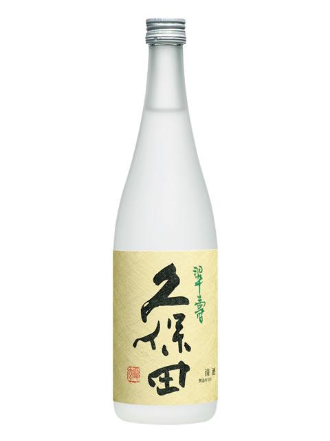 久保田 翠寿720
