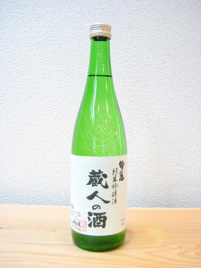 鷲の尾 蔵人の酒 純米吟醸 720ml