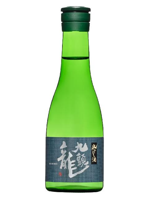 九頭龍 氷やし酒300