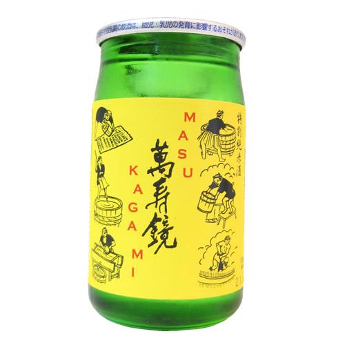 萬寿鏡 特別純米カップ