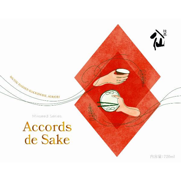 陸奥八仙 MixseedSeries Accords de Sake(食中酒)ラベル