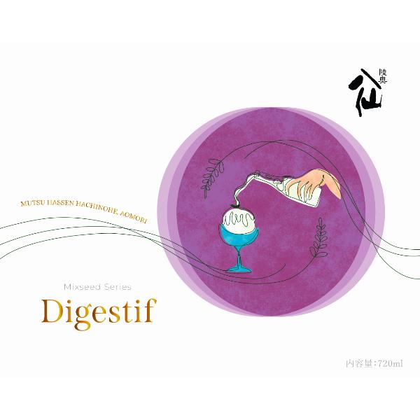 陸奥八仙 MixseedSeries Digestif(食後酒)ラベル